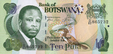 10 Botswana pula