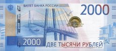 2000 Russian rubles