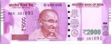 2000 Indian rupee