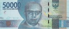 50000 Indonesian rupiah