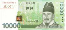 10000 South Korean won