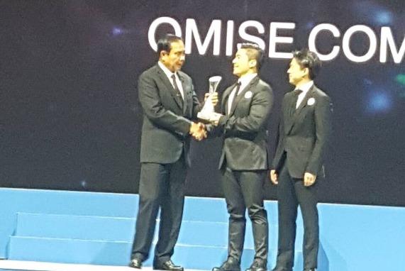 OmiseGo awarded