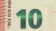 10 eur Emerald number