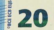 20 eur Emerald number