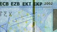 20 eur Security thread closer