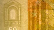 50 eur Watermark closer