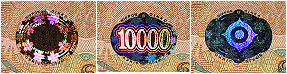 10,000 JPY Hologram