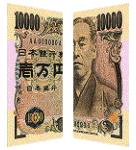 10,000 JPY Pearl ink