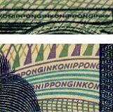 1,000 JPY Microprinting