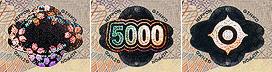 5,000 JPY Hologram