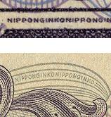 5,000 JPY Microprinting